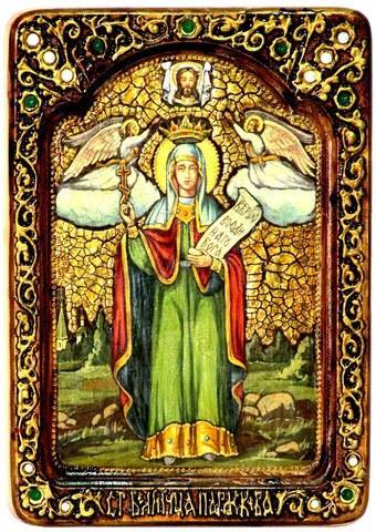 Инкрустированная живописная икона Святая мученица Параскева Пятница 29х21см на натуральном кипарисе в подарочной коробке