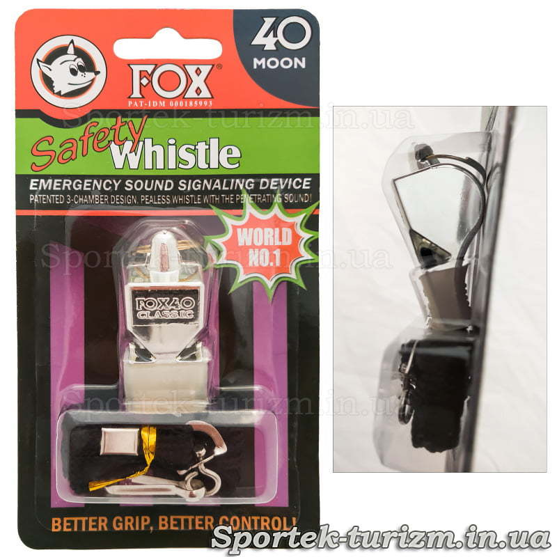 Упаковка судейского свистка FOX40 Classic на шнуре