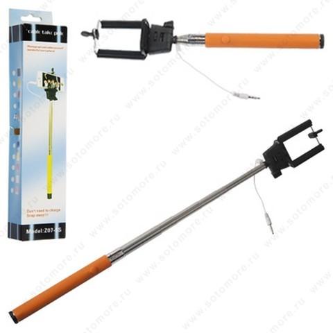 Монопод палка для селфи AUX 1.0 м Z07-5S оранжевый