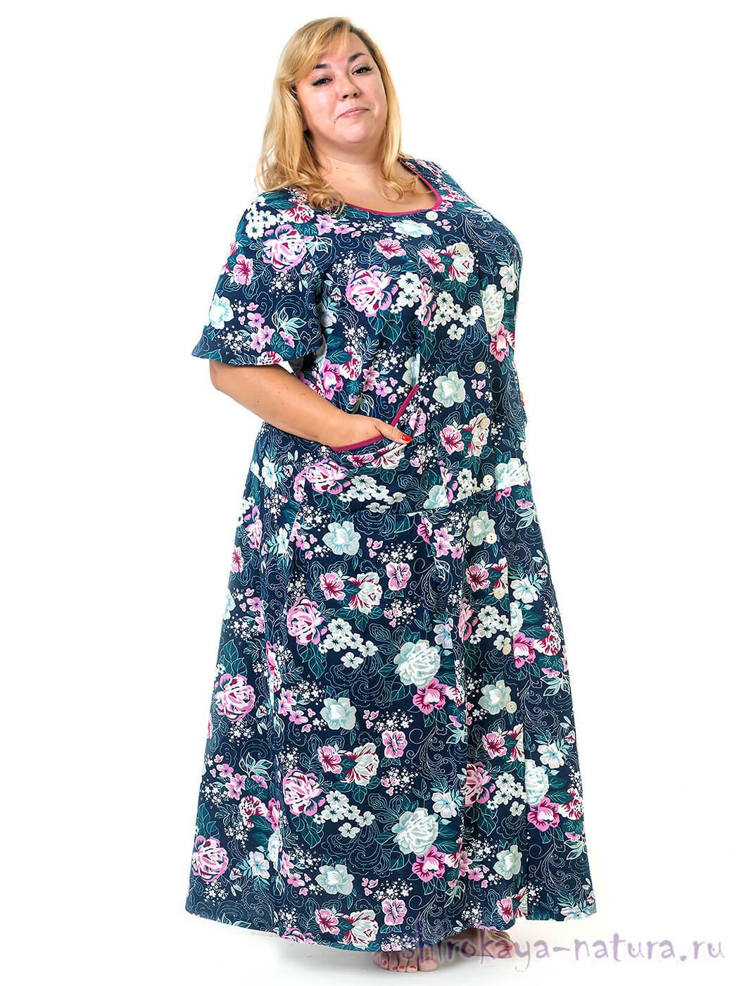 Длинный женский халат больших размеров Иваново