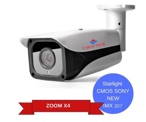 Уличная видеокамера CAICO TECH® CCTV FY-5307 DH 2Mpix STARLIGHT Гибрид ZOOM AVTO 6-22mm SONY IMX 307