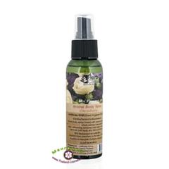 Вуаль для тела на основе эфирных масел с ароматом экзотических цветов, HerbCare