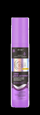 Витэкс Special Care Oil Elixir Спрей после депиляции Успокаивающий для замедления роста волос 100 мл