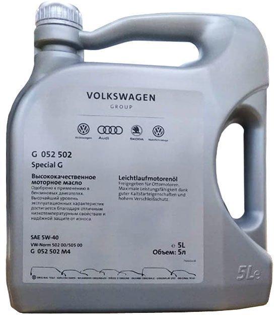 VAG Special G 5W40 Синтетическое моторное масло