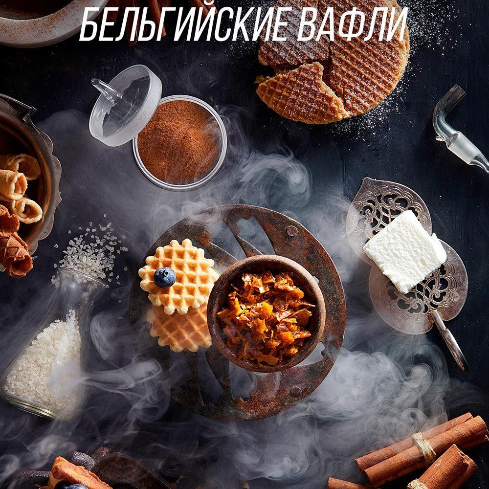 Табак для кальяна Daily Hookah Бельгийские вафли 40 гр