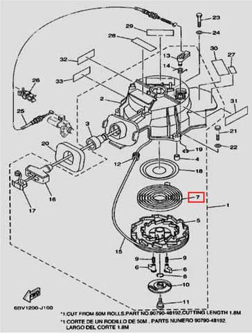 Пружина стартера большая 6mm,1950mm для лодочного мотора F5 Sea-PRO(10-7)
