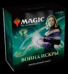 Пререлизный набор выпуска «Война Искры» (русский)