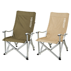 Кресло Kovea Field Luxury Chair 2