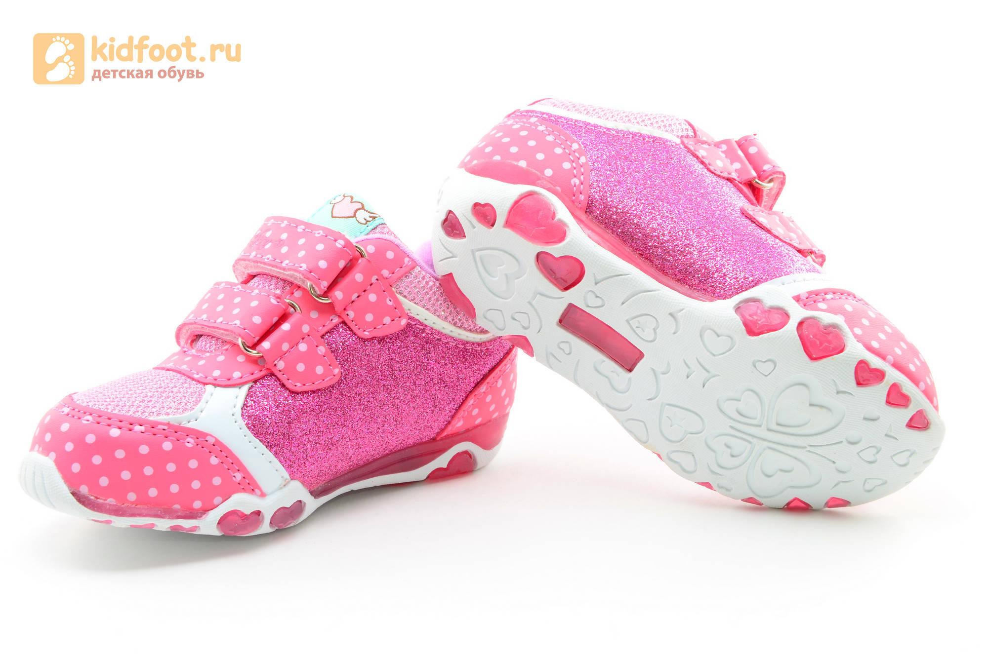 Светящиеся кроссовки для девочек Хелло Китти (Hello Kitty) на липучках, цвет розовый, мигает картинка сбоку