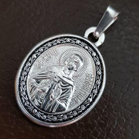 Нательная именная икона святая Валентина (Алевтина) с серебрением кулон с молитвой