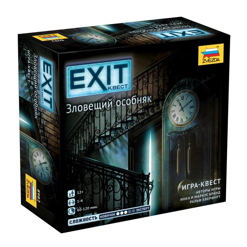 Настольная игра EXIT Квест. Зловещий особняк