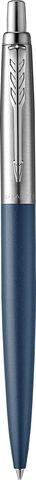 Шариковая ручка Parker Jotter XL, Blue CT