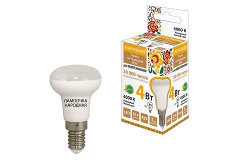 Лампа светодиодная R39 - 4 Вт-230 В -4000 К–E14 Народная