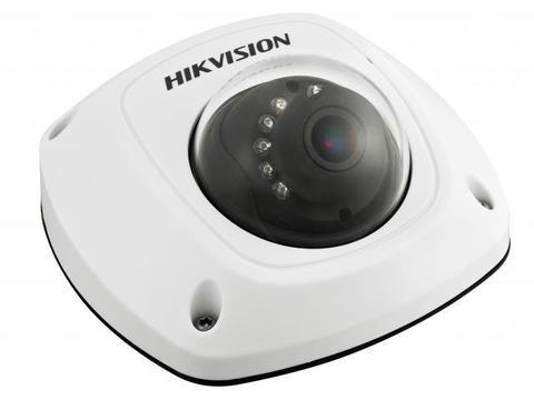 Камера видеонаблюдения DS-2CD2542FWD-IWS