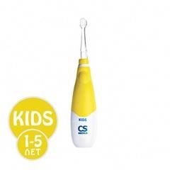 Электрическая звуковая зубная щетка CS Medica SonicPulsar CS-561 Kids