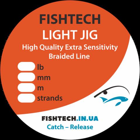 Шнур Light Jig FishTech 8 lb - 0.08 мм - 3.8 кг зеленый