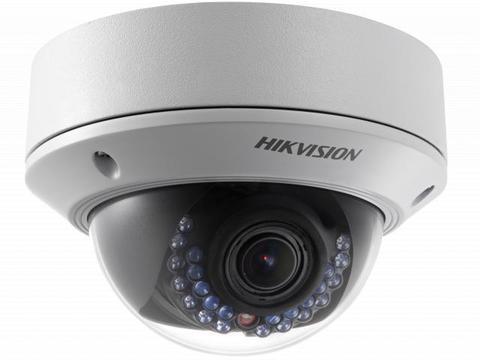 Камера видеонаблюдения DS-2CD2722FWD-IS