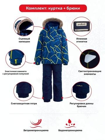 Особенности комплекта Premont Питерборо