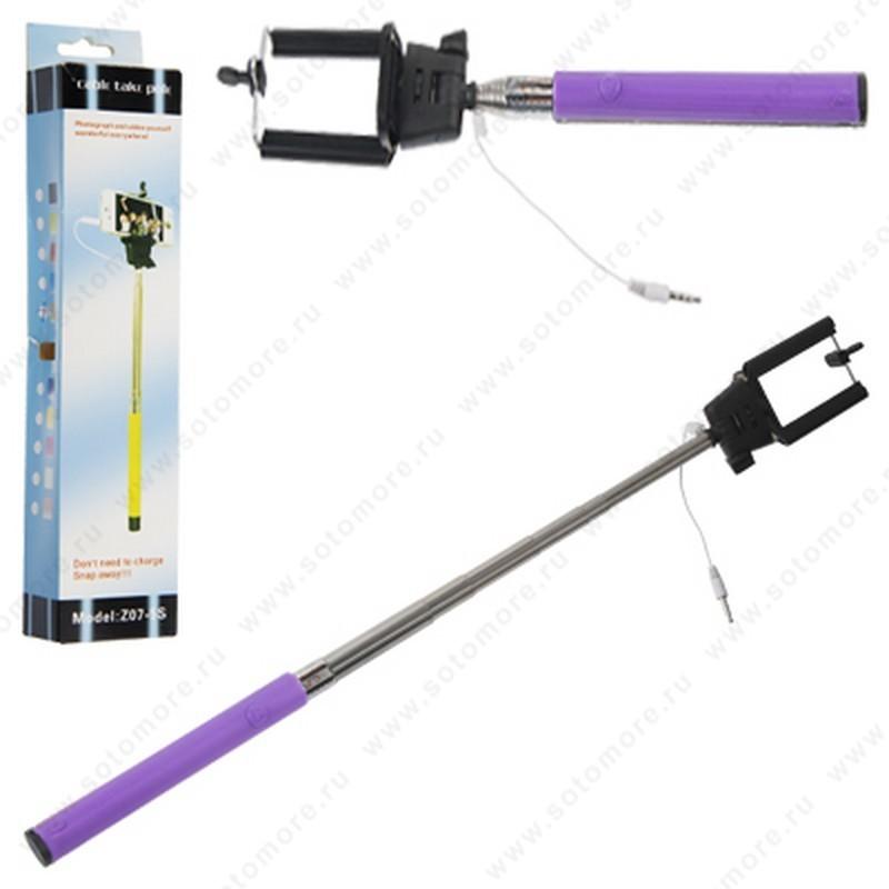 Монопод палка для селфи AUX 1.0 м Z07-5S фиолетовый