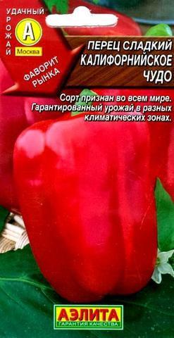 Семена Перец Калифорнийское чудо б/п
