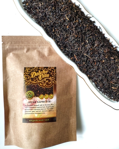 Чёрный чай Ассам Хармутти 100 грамм