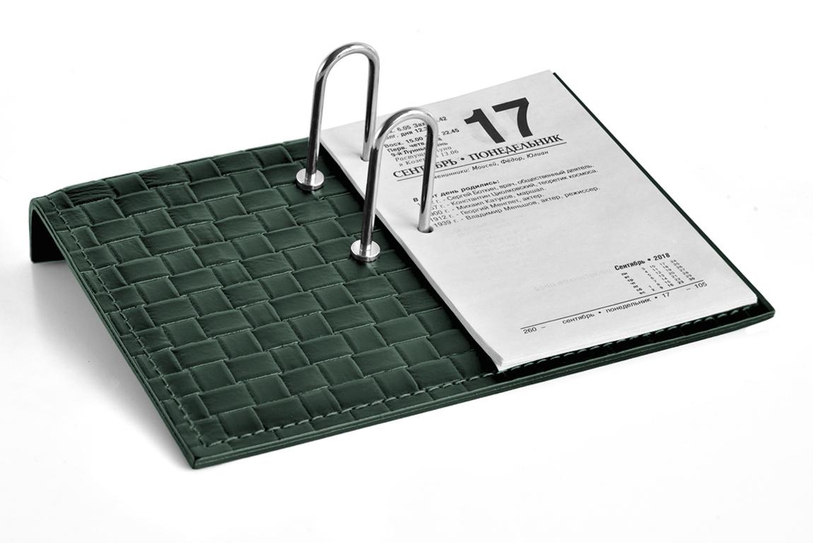 держатель календаря зеленый из кожи тиснение переплетение intrecciato