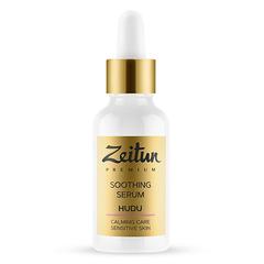 Успокаивающий концентрат HUDU для чувствительной кожи лица, Zeitun