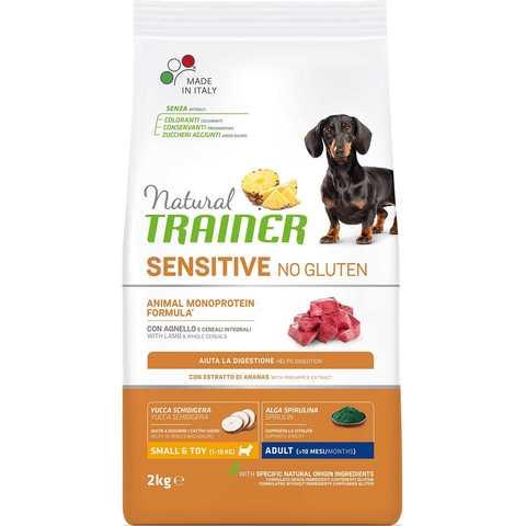 Natural Trainer Sensitive No Gluten Adult Mini Lamb для взрослых собак мелких пород