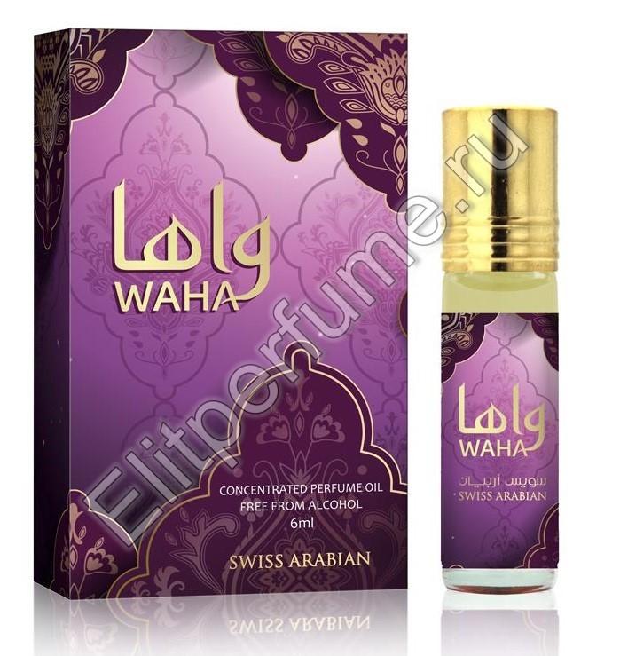 Waha Ваха 6 мл арабские масляные духи от Свисс Арабиан Swiss Arabian