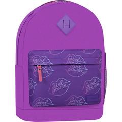 Рюкзак Bagland Молодежный W/R 17 л. 339 Фиолетовый 772 (00533662)