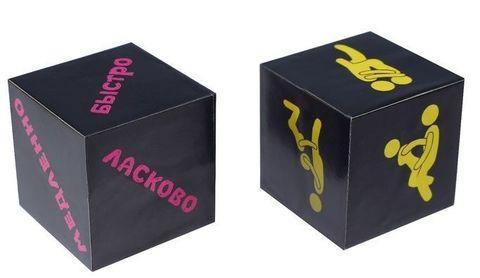 Кубики любви