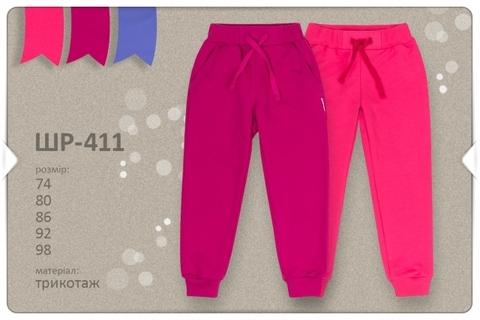 ШР411 Спортивные брюки для девочки