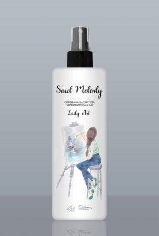 Liv delano Soul Melody Спрей-вуаль парфюмированный Lady Art 200мл