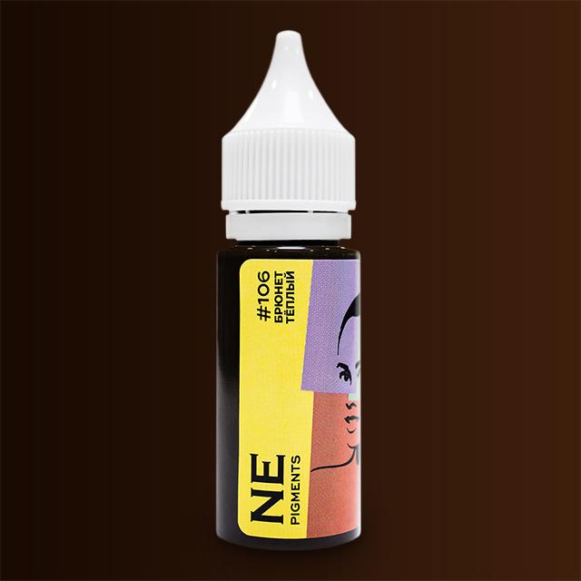 Пигмент NE Pigments #106 Брюнет теплый