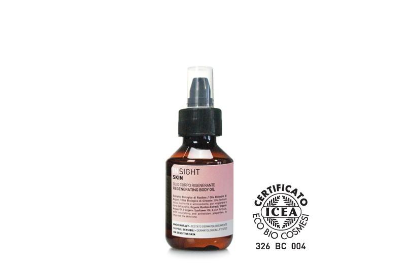 SKIN Regenerating body oil / Регенерирующее масло для тела (150 мл)