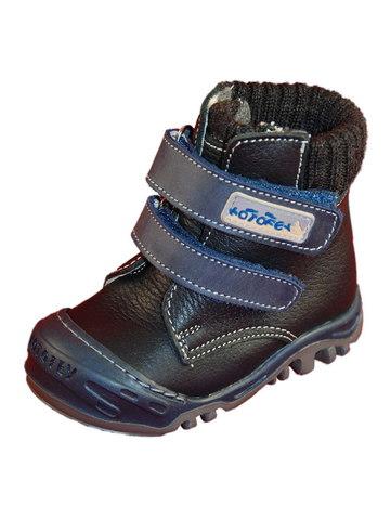 Ботинки утепленные Котофей