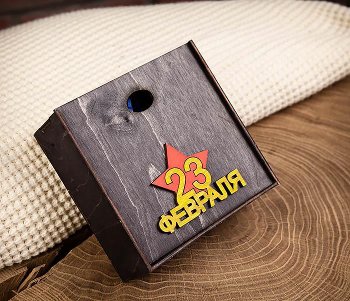BOX214-1 Подарочная коробка «С 23 ФЕВРАЛЯ» (17*17*7 см) фото 02