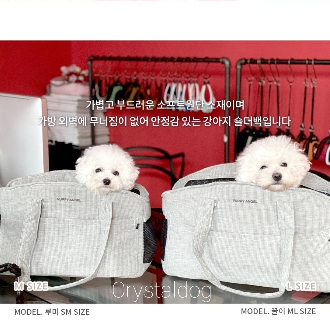 108 PA - Сумка для собак