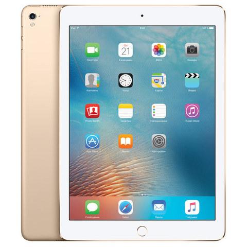 iPad Pro 9.7 256Gb Wi-Fi + Cellular Gold