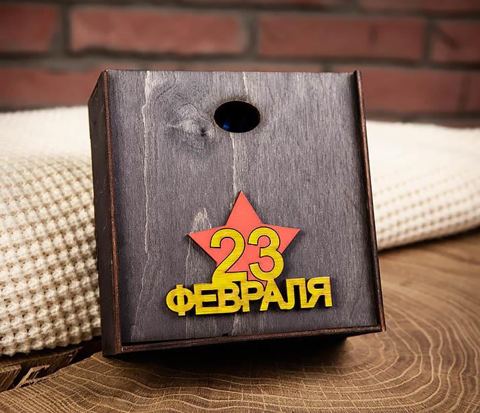BOX214-1 Подарочная коробка «С 23 ФЕВРАЛЯ» (17*17*7 см) фото 04
