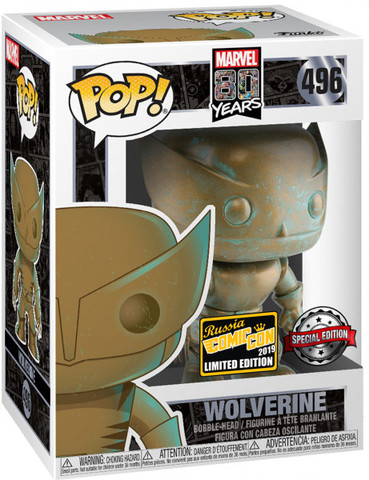 Marvel 80th Wolverine Comic Con Russia 2019 Limited Edition Funko Pop! Vinyl Figure || Росомаха Эксклюзив Comic Con Russian 2019