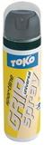 Спрей TOKO SportLine Gripspray (универсальный, 0°С/-20°С, 70 мл)