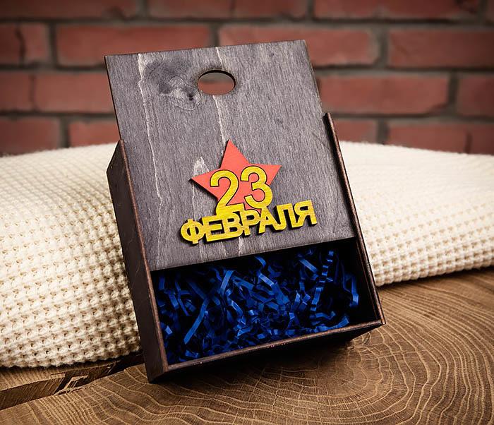 BOX214-1 Подарочная коробка «С 23 ФЕВРАЛЯ» (17*17*7 см) фото 05