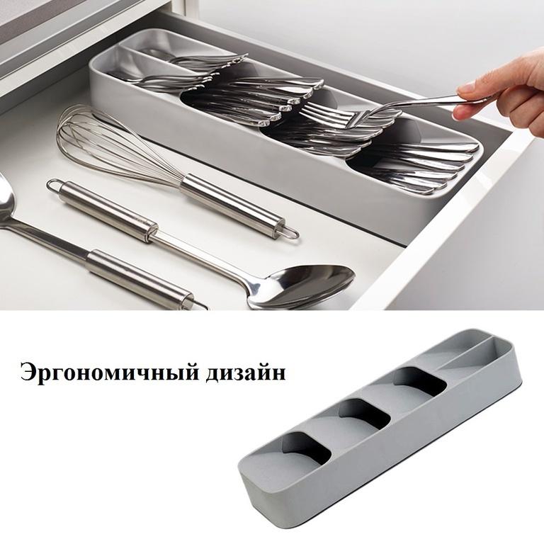 Лоток-органайзер для столовых приборов Cutlery Organizer цвет: серый фото