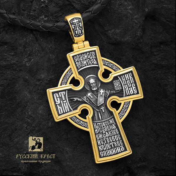 Мужской крест с позолотой