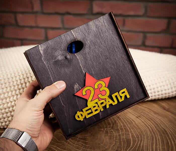 BOX214-1 Подарочная коробка «С 23 ФЕВРАЛЯ» (17*17*7 см) фото 08