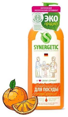Synergetic Антибактериальный гель для мытья посуды Сочный апельсин