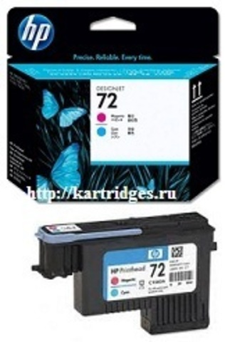 Картридж Hewlett-Packard (HP) C9383A №72
