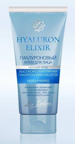 Liv-delano Hyaluron Elixir Гиалуроновый крем для лица ночной уход 50г