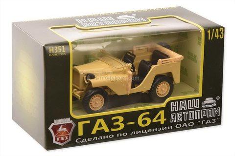 GAZ-64 1:43 Nash Avtoprom